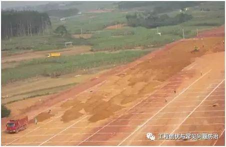 道路工程标准施工指南手册_2