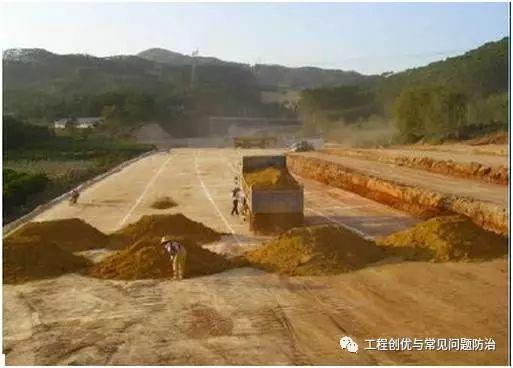 道路工程标准施工指南手册_3