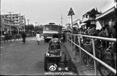 城市规划案例——上海杨浦区江湾-五角场_3