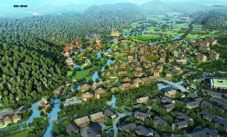 [广西]平果布镜湖国际乡村度假区总体规划_3