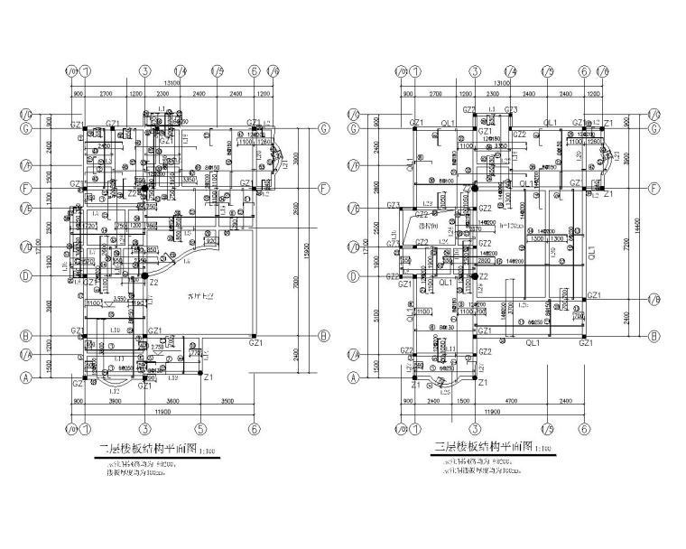 三层砖混结构别墅设计施工图(CAD)-结构平面图