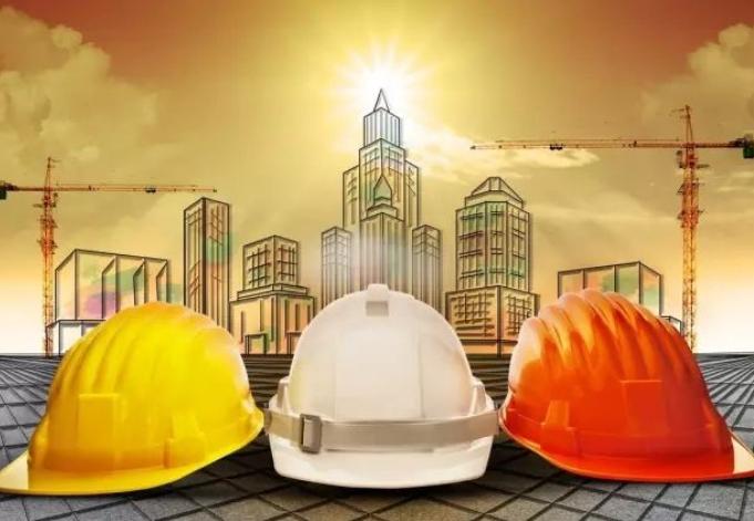 建筑工程安全监理技术资料台帐_1