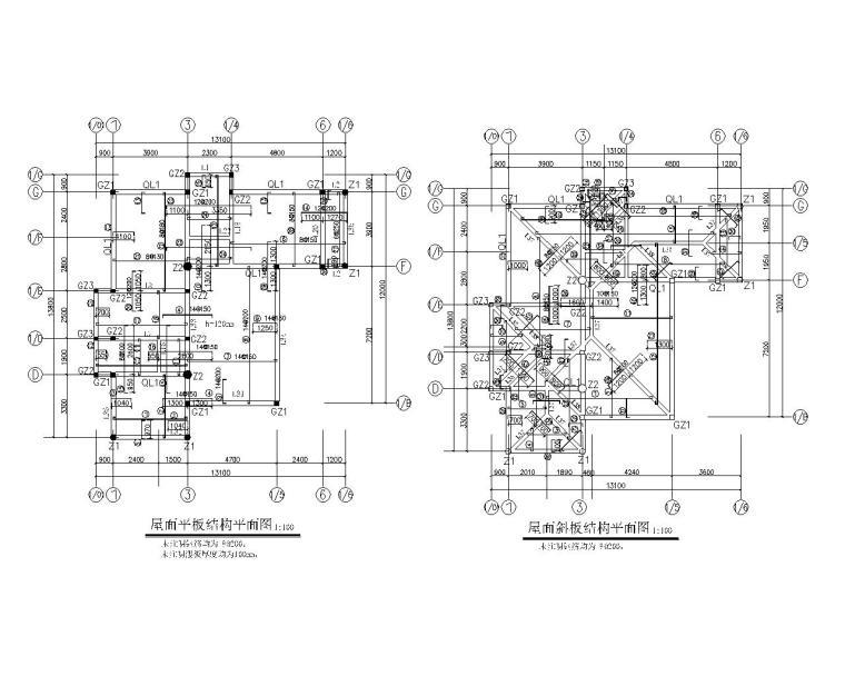 三层砖混结构别墅设计施工图(CAD)-结构平面图2