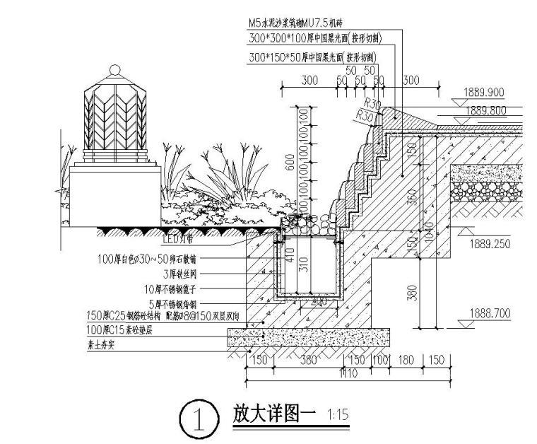 售楼部现代风格跌水水景详图设计_3