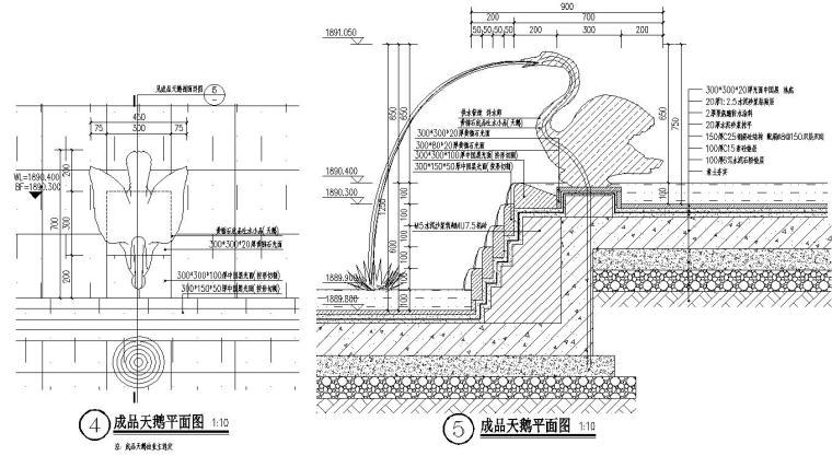 售楼部现代风格跌水水景详图设计_5