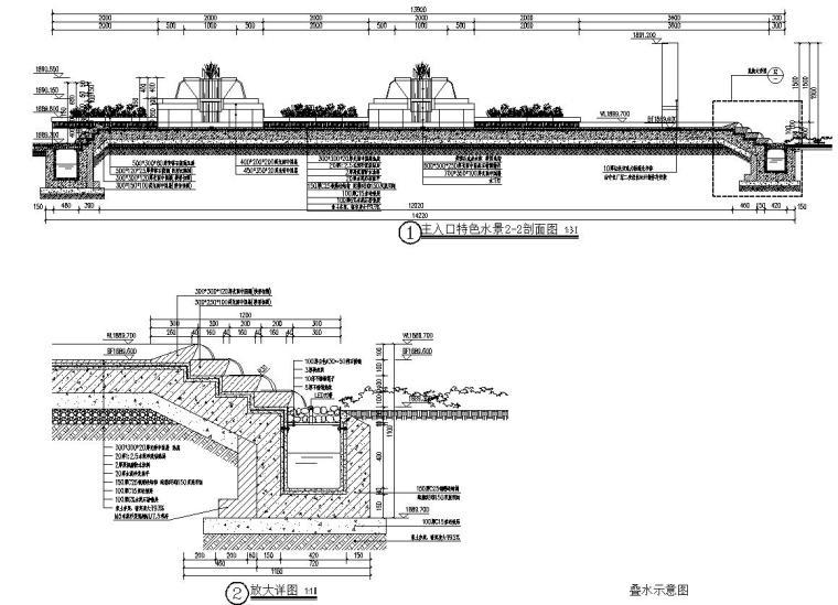 售楼部特色主入口中心跌水详图设计_2