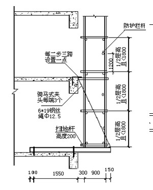 建筑工程施工悬挑式脚手架_7