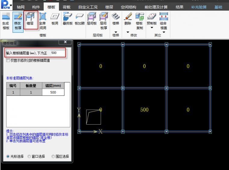 结构分析设计主要参数解析答疑(一)_1