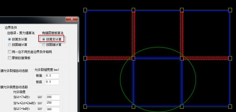 结构分析设计主要参数解析答疑(一)_2