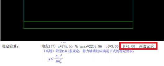 结构分析设计主要参数解析答疑(一)_3