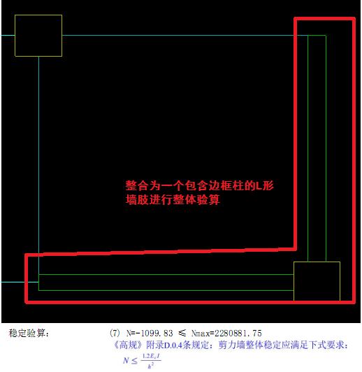 结构分析设计主要参数解析答疑(一)_6