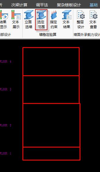 结构分析设计主要参数解析答疑(一)_8