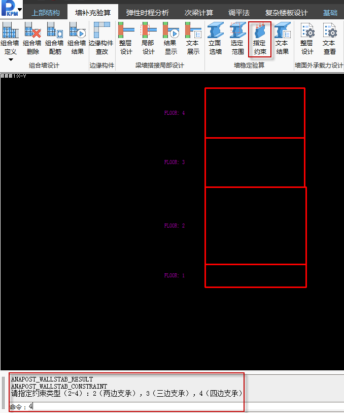 结构分析设计主要参数解析答疑(一)_9