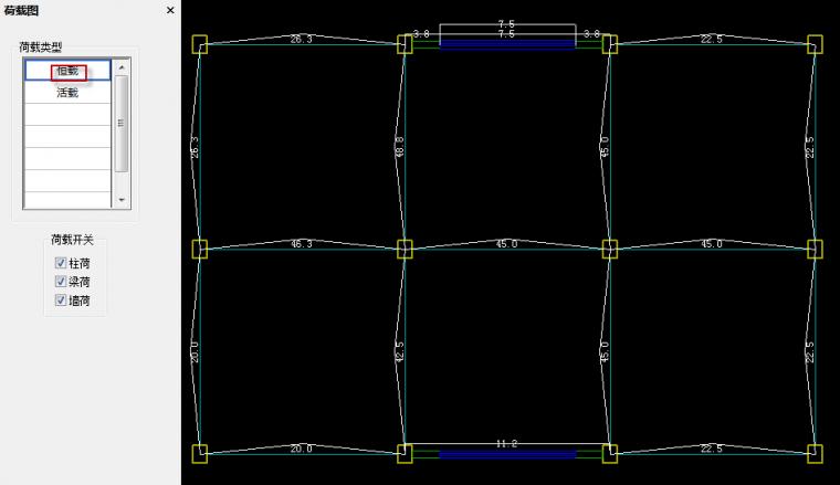 结构分析设计主要参数解析答疑(二)_10