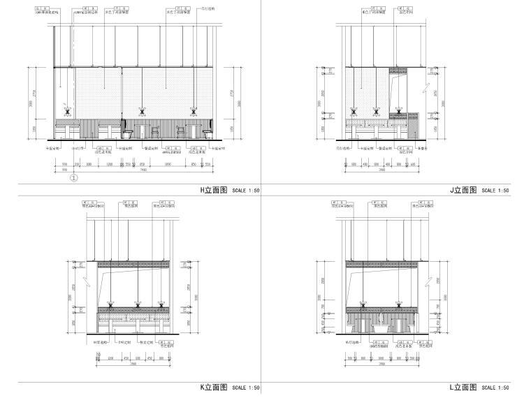 [上海]400㎡外婆家中餐厅室内装修施工图_11