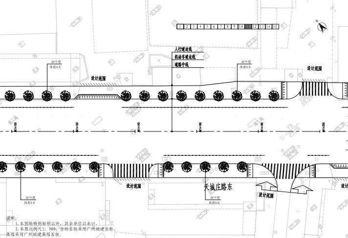 某机场周边配套道路项目施工图景观及地勘_3