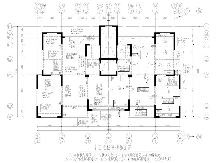 [贵州]2栋框支剪力墙结构商业住宅结施2020_1