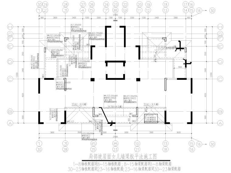 [贵州]2栋框支剪力墙结构商业住宅结施2020_2