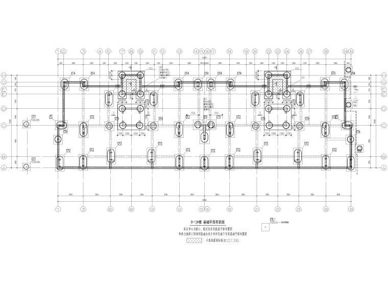 [贵州]2栋框支剪力墙结构商业住宅结施2020_3