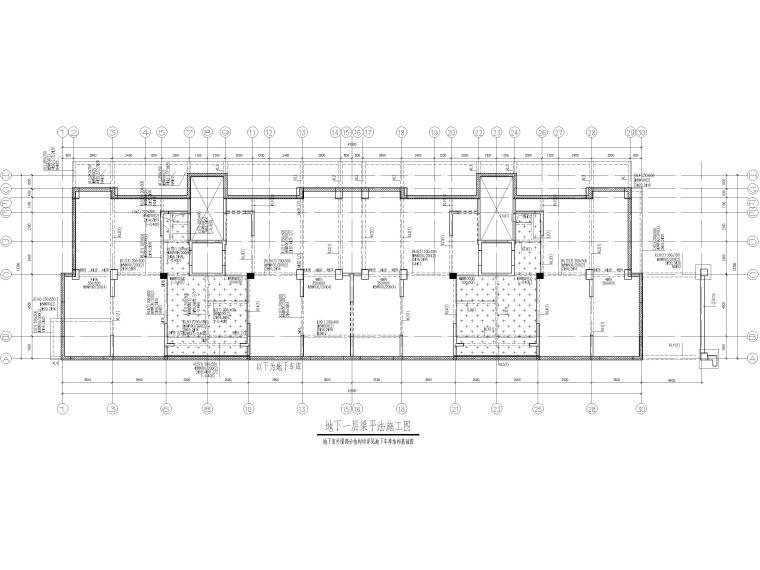 [贵州]2栋框支剪力墙结构商业住宅结施2020_4