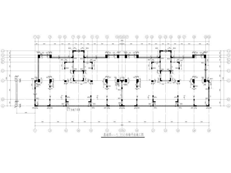 [贵州]2栋框支剪力墙结构商业住宅结施2020_6
