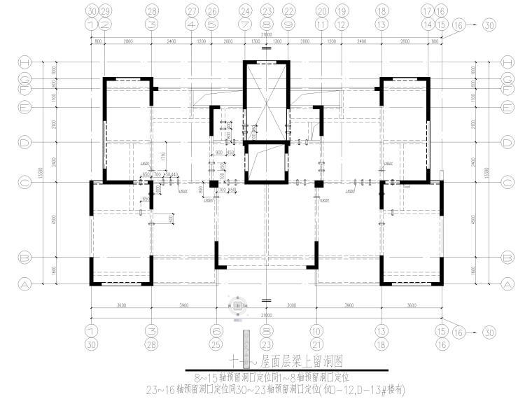 [贵州]2栋框支剪力墙结构商业住宅结施2020_5