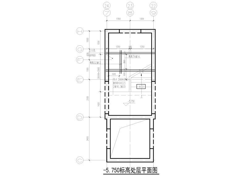 [贵州]2栋框支剪力墙结构商业住宅结施2020_9