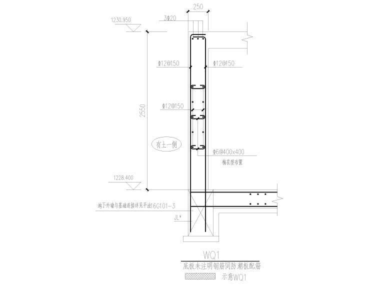 [贵州]2栋框支剪力墙结构商业住宅结施2020_10