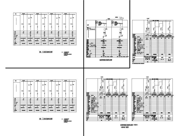 知名大型购物中心电气施工图(强弱电消防)_3
