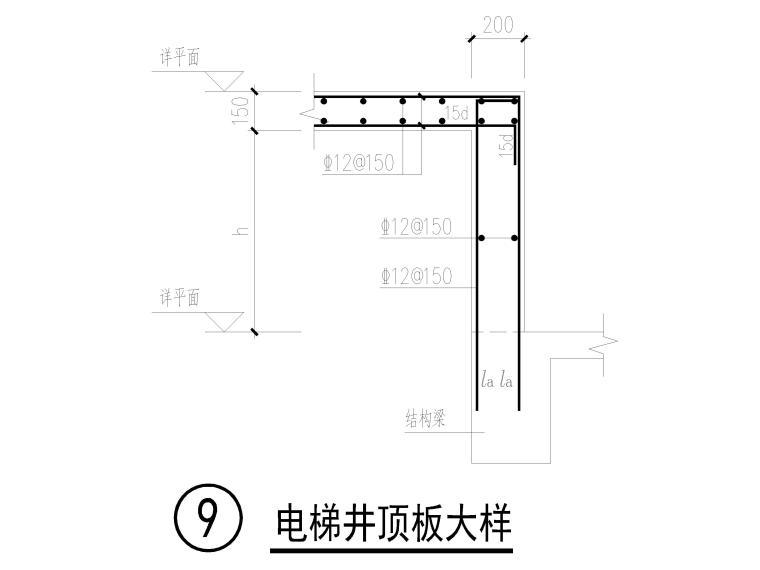 [深圳]7层框架少墙结构医技楼结施图2019_8