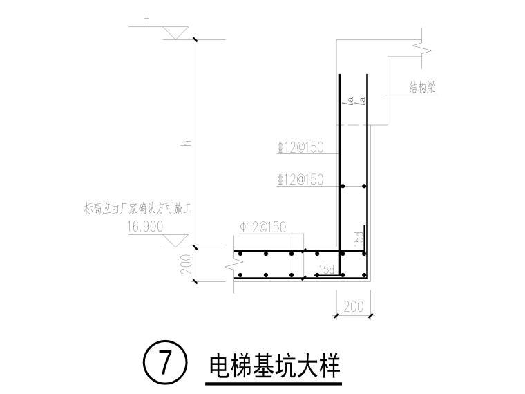 [深圳]7层框架少墙结构医技楼结施图2019_7