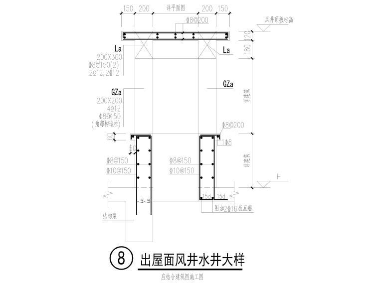 [深圳]7层框架少墙结构医技楼结施图2019_6