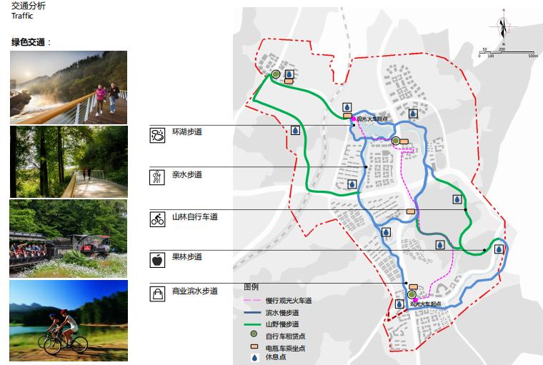 [大连]健康绿带科技度假小镇总体规划2018_11