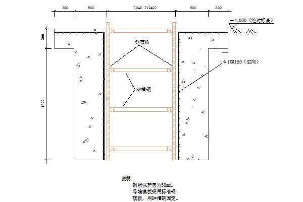 超高层裙房地下室逆作法施工组织设计_7