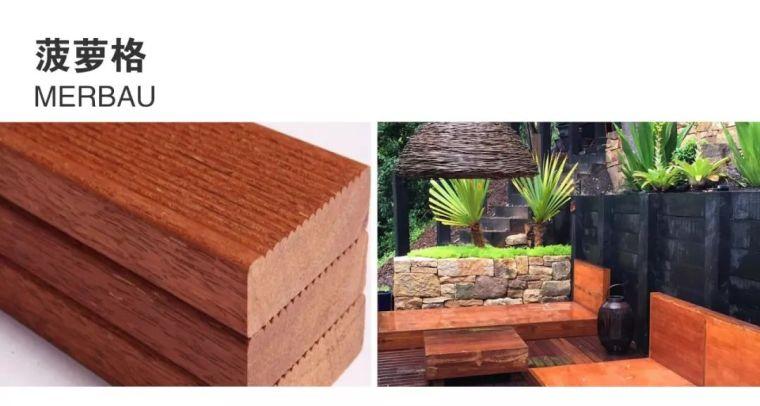 景观常用木材有哪些?_5