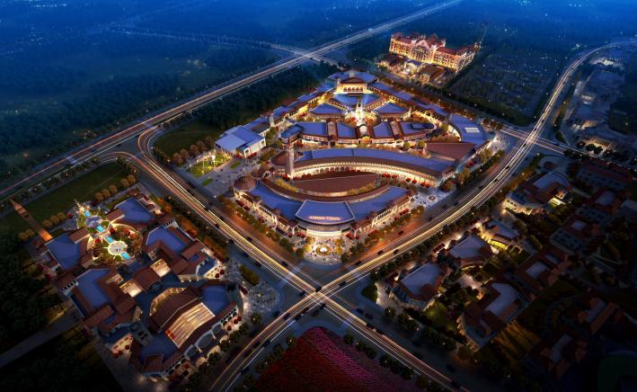 [南昌]特色产业度假小镇项目方案文本2018_3