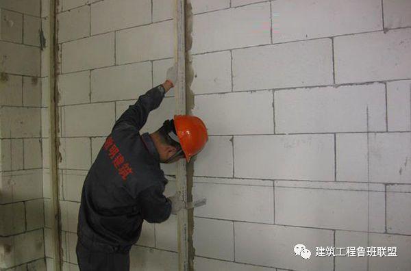 """抹灰工程""""七步走""""施工流程及工艺要点详解_6"""