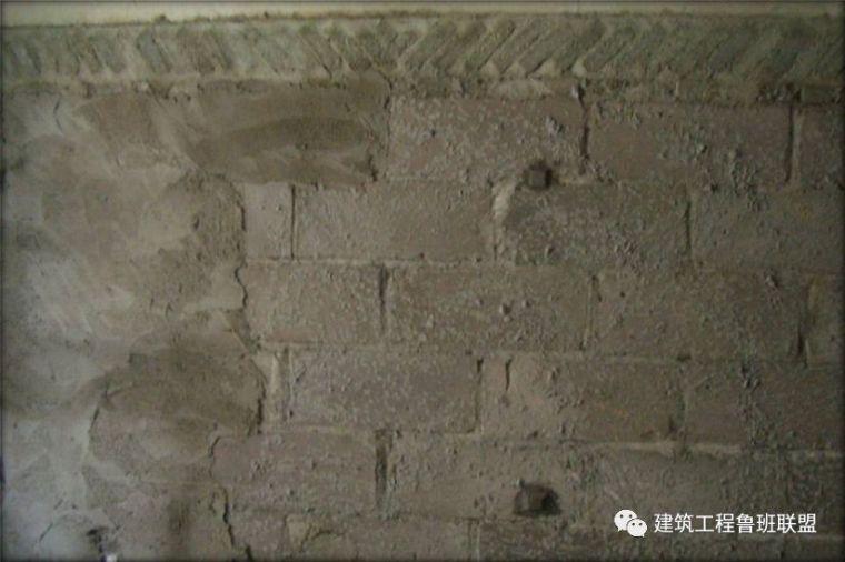 """抹灰工程""""七步走""""施工流程及工艺要点详解_29"""