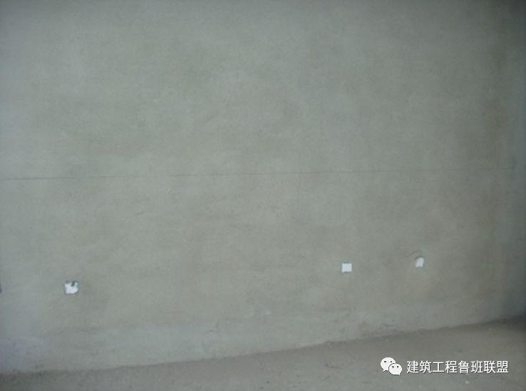 """抹灰工程""""七步走""""施工流程及工艺要点详解_36"""