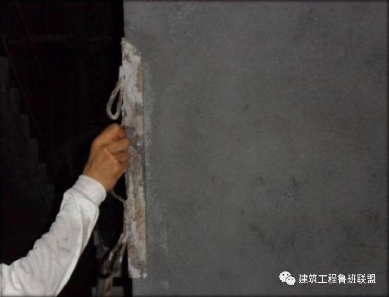 """抹灰工程""""七步走""""施工流程及工艺要点详解_31"""
