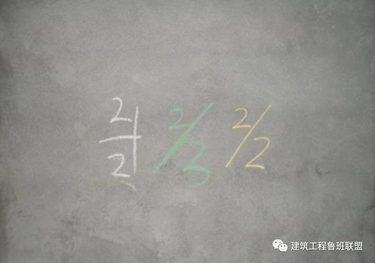 """抹灰工程""""七步走""""施工流程及工艺要点详解_35"""