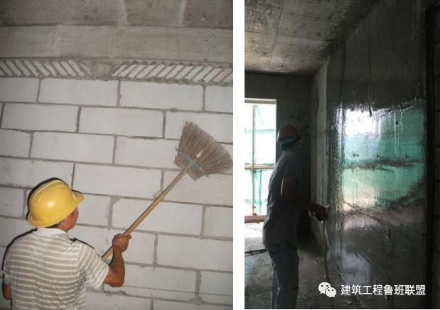 """抹灰工程""""七步走""""施工流程及工艺要点详解_1"""