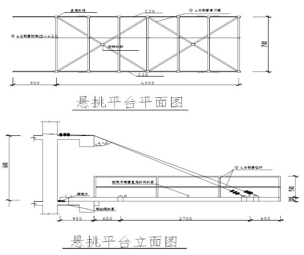 [河南]框架多层住宅楼施工组织设计(498p)_10