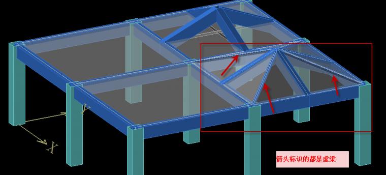 结构设计中坡屋面斜板正确建模及处理_2