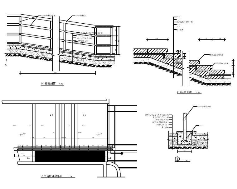 50套室外台阶坡道CAD施工图块_2