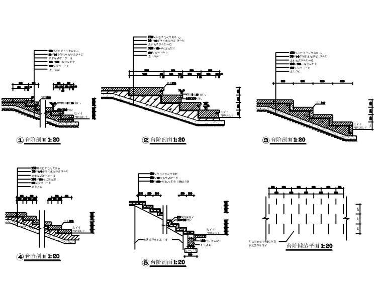50套室外台阶坡道CAD施工图块_3