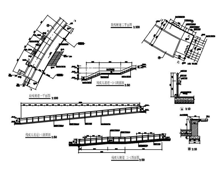 50套室外台阶坡道CAD施工图块_4