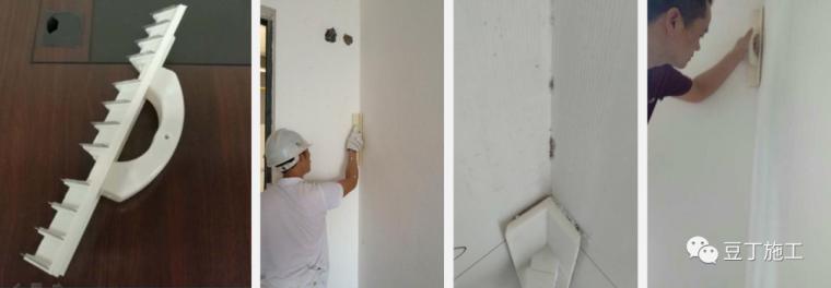 大型房企强制推广的11项施工工艺标准_50