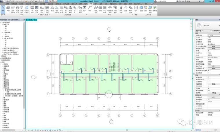 空调系统BIM正向设计_19