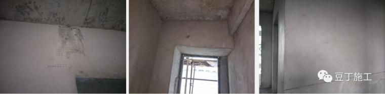 大型房企强制推广的11项施工工艺标准_38